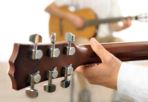 Gitarrlektion på avstånd